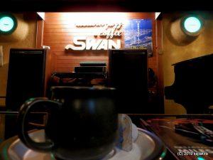 ジャズ喫茶スワン