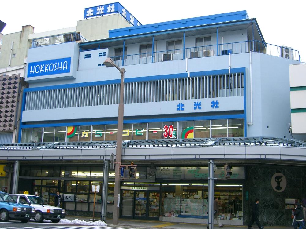 1月23日(土)「第15回新潟ジャズストリート」当日の古町など