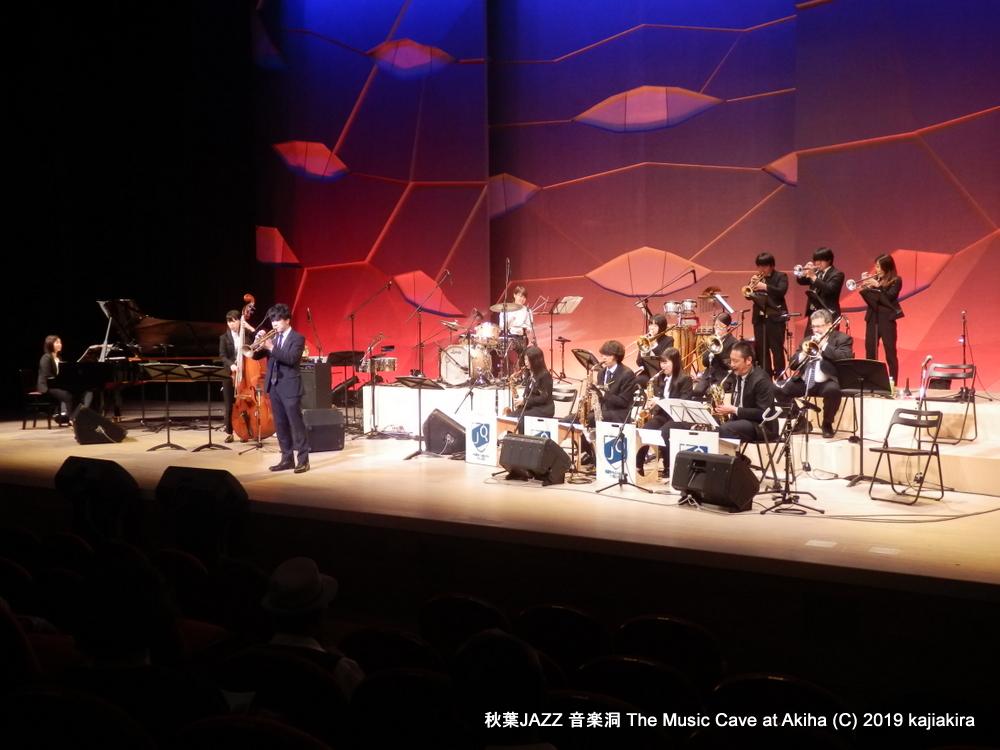 敬和学園大学JAZZ QUEST@秋葉JAZZ 音楽洞 The Music Cave at Akiha