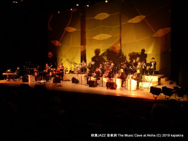 Niigata Yossy Big Band@秋葉JAZZ 音楽洞 The Music Cave at Akiha