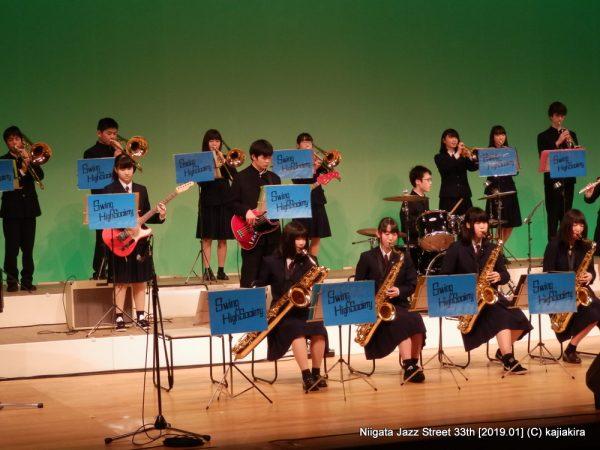 新発田高等学校ブラスバンド部@音楽文化会館ホール「第33回新潟ジャズストリート」20190119