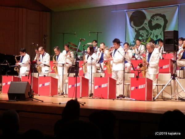 Up Beat Jazz Orchestra 42nd Concert@新潟市音楽文化会館