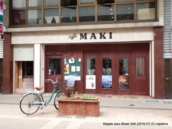 山口エミ&中村炳吉グループ@喫茶マキ(古町通6)☆第34回新潟ジャズストリート