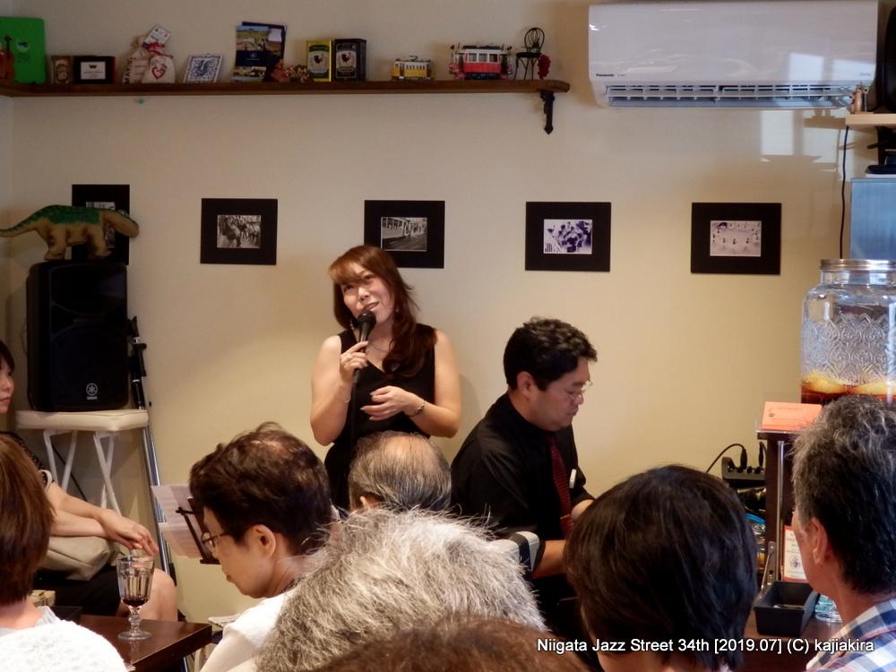 清水桃子&吉田敦 DUO@Cafe EigetuDou(本町通6)☆第34回新潟ジャズストリート