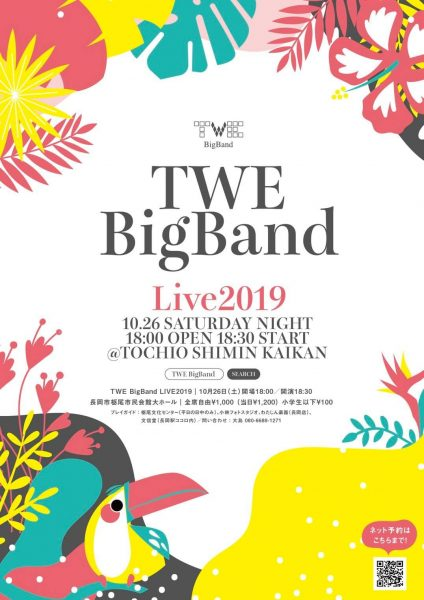 TWE BigBand Live 2019