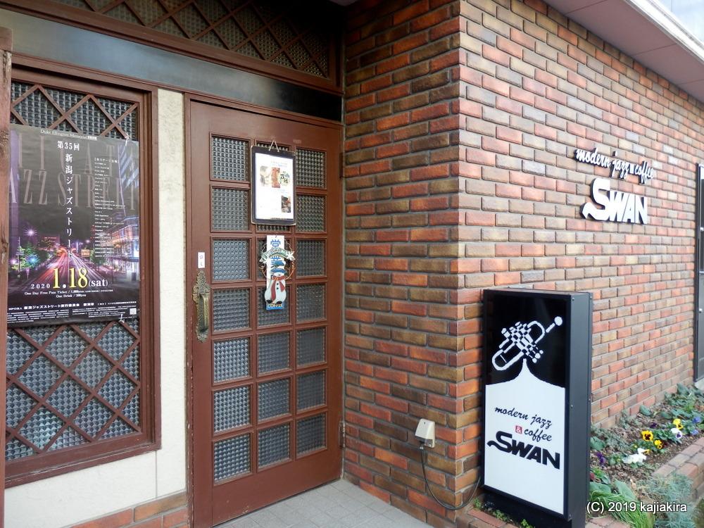 なおさん古希祝いライブ&セッション 2019.12.25【Swan(新潟市中央区)】