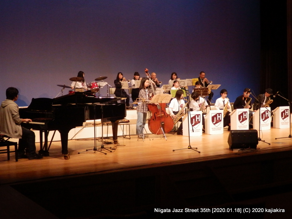 敬和学園高等学校器楽部 Jazz Hornets[音楽文化会館 ホール]第35回新潟ジャズストリート