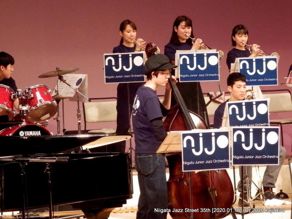新潟ジュニアジャズオーケストラ[音楽文化会館 ホール]第35回新潟ジャズストリート